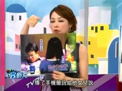 S'pore Celebrities - Jack Neo (Scandal) being a topic in Taiwan TalkShow