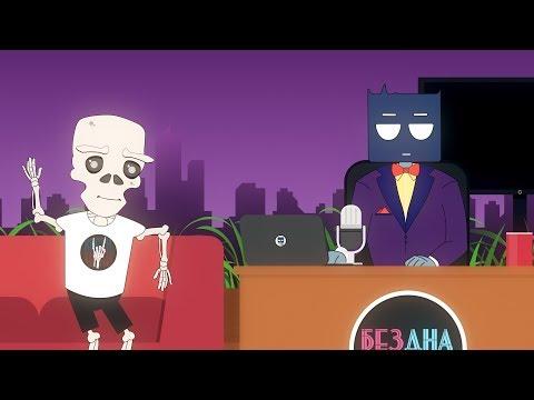 БезднаКомментов: Новый канал, Закрытие сезона, Про цифровую диктатуру