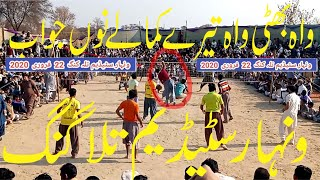 New shooting volleyball show match wanhar stadium talagang