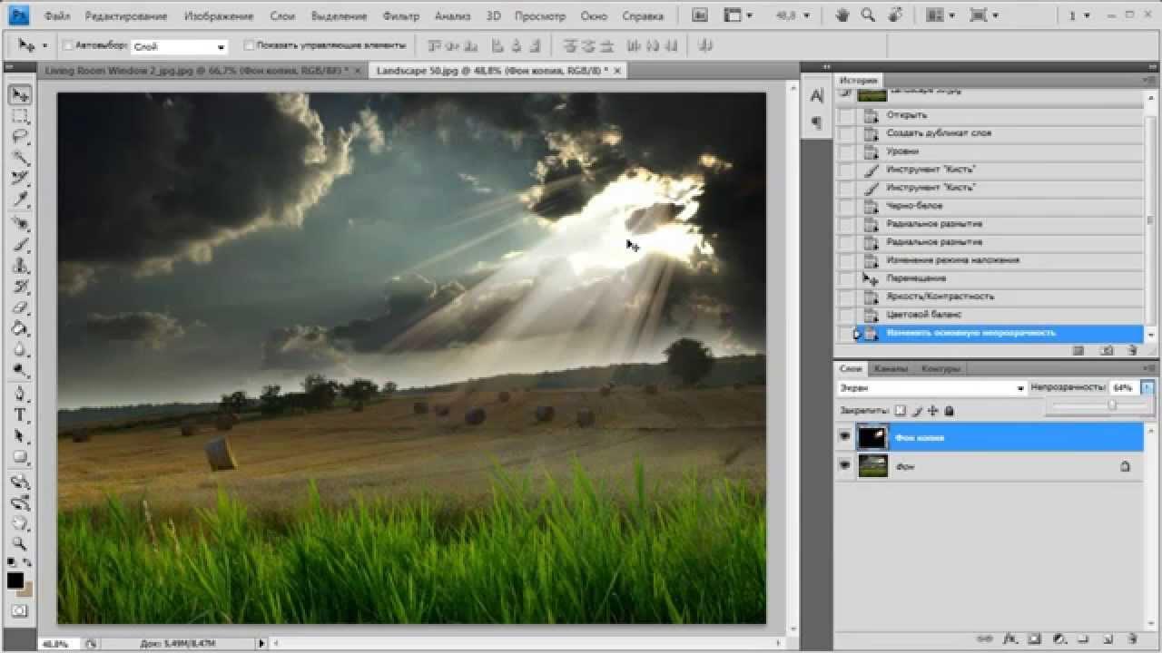 Как сделать лучи света в фотошопе