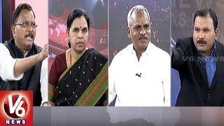 Special Debate On Govt's New Corporation For Farmers | Good Morning Telangana