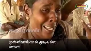 'Mullivaikkal Aathma' Song Sang By Singer Anuradha Sriram