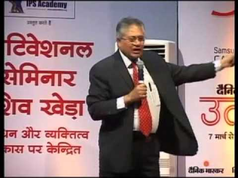 Shiv Khera Motivational Videos In Hindi Language 3rd Part video
