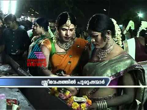 Men Cross Dressing As Women At Kerala Temple, Kottamkulangara Temple  Vilakkeduppu