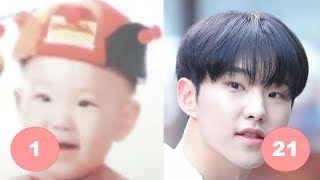 Hoshi SEVENTEEN Childhood   From 1 To 21 Years Old