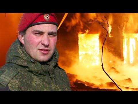 Таджик-дворник спас российского младенца, а русский солдат вынес из огня таджикскую семью