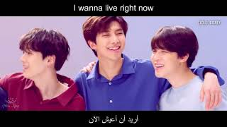 Bts So What Arabic Sub نطق
