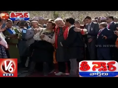 PM Modi Wraps Up Nepal Visit, Visits Muktinath, Pasupathinath Temples | Teenmaar News