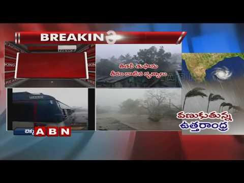 తితిలీ తూఫాన్ తీరం దాటిన దృశ్యాలు | Heavy Rains in AP and Odisha Coastal Districts