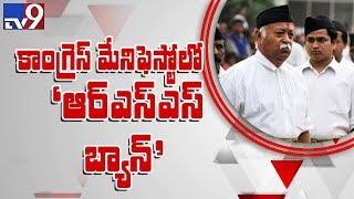 We will ban RSS in Madhya Pradesh - Congress in manifesto