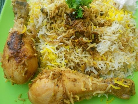 Fry Piece Chicken Biryani In Telugu