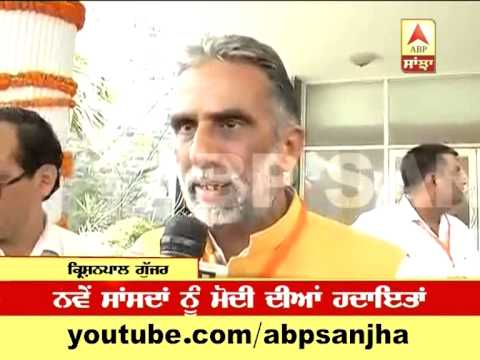 Krishan Pal Gujjar, MP Faridabad on BJP's workshop for first-timer MPs