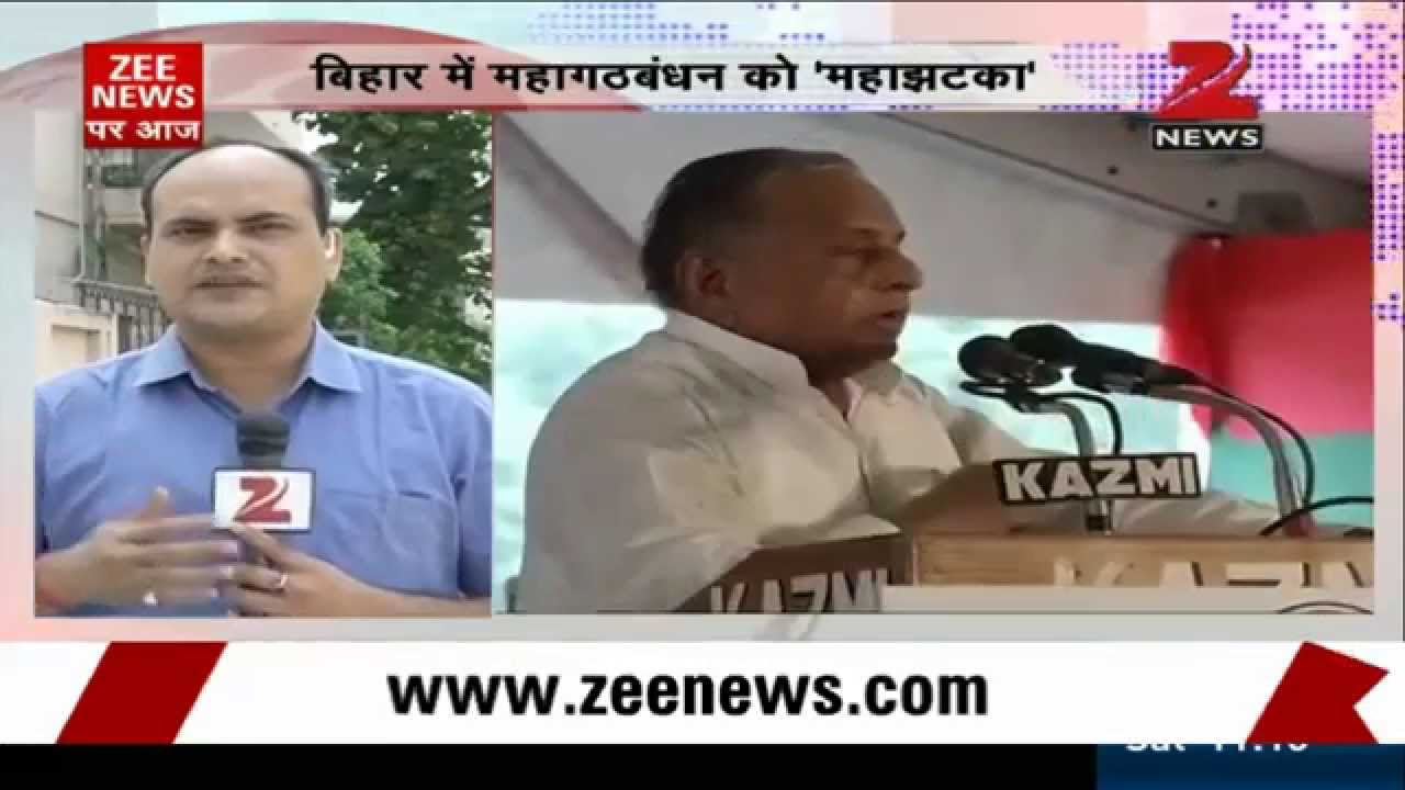 Mulayam Singh to skip Swabhiman rally in Patna tomorrow
