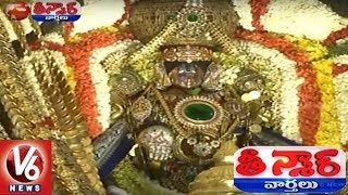 Tirumala Srivari Brahmotsavam: Thousands Witness Garuda Seva | Teenmaar News
