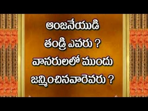 First  Person Born in Vanara Family || Anjaneya Swamy Father | Dharma sandehalu - Episode 637_Part 3