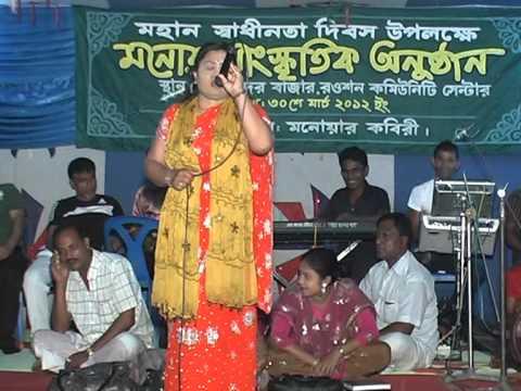 Baul Song Kabiri video