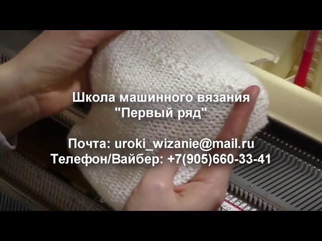 Вязание английской резинки (жемчужной) на вязальной машине Brother