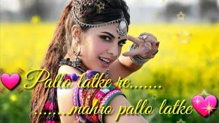 download lagu Pallo Latke Whatsapp Status  Shaadi Mein Zaroor Aana gratis