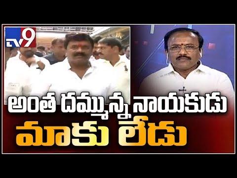 Talasani commented on Chandrababu in Atmeeya Sabha - Kondayya Yadav - TV9