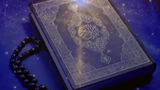 Quran  Islamic HD Background  #2 خلفيات قرآن للمنتاج