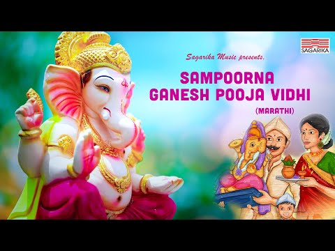 SAMPOORNA GANESH POOJA VIDHI - Marathi (Complete Pooja Process)