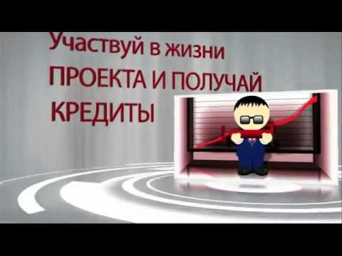 Как раскрутить быстро,бесплатно ролик в Youtubeютубе..mp4
