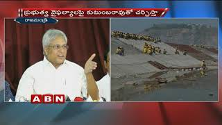 Ex-MP Undavalli Arun Kumar Press Meet Over CAG Report On Polavaram Project