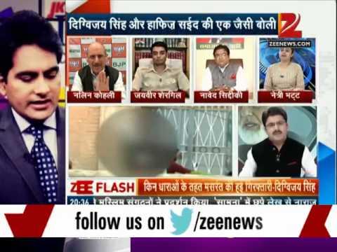 Why did Congress leader Digvijay Singh call Masarat Alam 'sahab '?- Part II