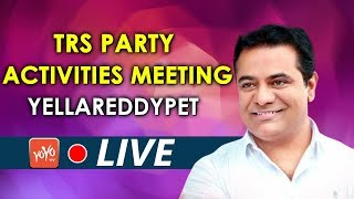 KTR LIVE | TRS Party Activities Meeting in Yellareddypet | Telangana News | KCR