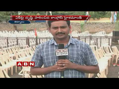 All Set For Congress Chief Rahul Gandhi's Kurnool Tour | ABN Telugu