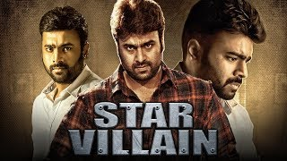 Star Villain 2019 Telugu Hindi Dubbed Full Movie | Nara Rohit, Namitha Pramod