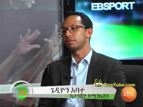 EBS Sport   London 2012, Sport Talk and Highlights   Part 1
