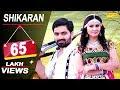 Shikaran | Vicky Kajla | Raj Mawar | Bani Kaur, Vijay Varma | New Haryanvi Songs Haryanavi 2018