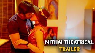 Mithai Theatrical  Trailer | Rahul Ramakrishna, Priyadarshi | Prashant Kumar | Silly Monks Tollywood
