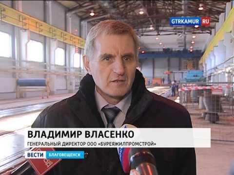 Новый завод ЖБИ в Благовещенске