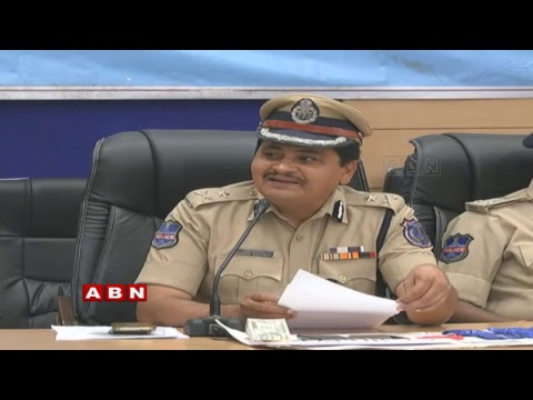 Hyderabad Commissioner Mahesh Bhagwat Press Meet | ABN Telugu