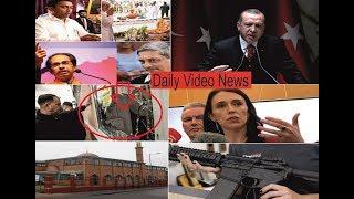 21- 03- 2019 Daily Latest Video News #Turky #Saudiarabia #india #pakistan #America #Iran