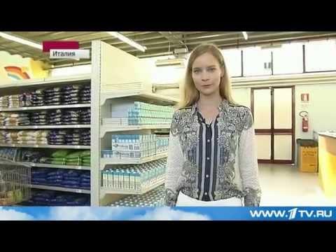В Италии открылся магазин, покупки в котором можно отработать 18.07.2013