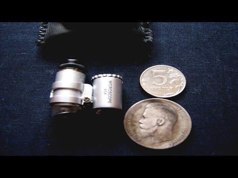МИНИ МИКРОСКОП НЕ ПОМЕШАЕТ НА КОПЕ.Mini Microscope is festooned with COPE.