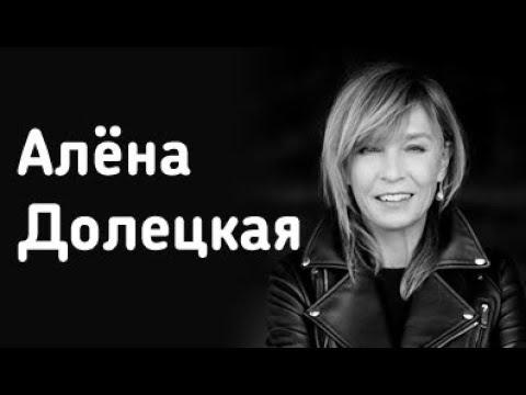 Алена Долецкая в книжном магазине «Москва»