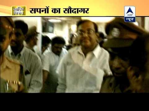 Vyakti Vishesh: P Chidambaram
