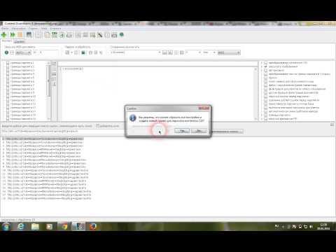 Парсинг ссылок из XML-карты сайта