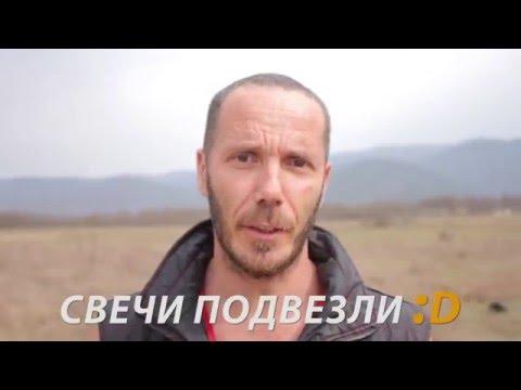 Крым 2016  Что поменялось за два года в крымской глубинке