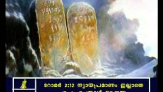 Romans - Romans 2 Malayalam Picture Bible