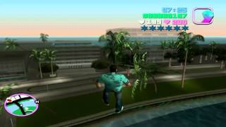 GTA vice city: how to get a jetpack cheat code