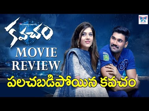 Kavacham Movie Review | Bellamkonda Srinivas | Kajal | Mehreen | Tollywood |Telugu Latest Film 2018