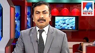 ഒരു മണി വാർത്ത | 1 P M News | News Anchor Dencil Antony | June 24, 2017 | Manorama News