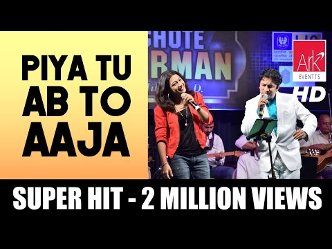 Piya Tu Ab To Aaja - Mona Kamat & Alok Katdare - Chote Burman 2016