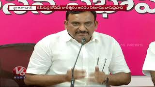 TRS MLC Bhanu Prasad Slams BJP Leaders Comments On Kaleshwaram Project  Telugu News