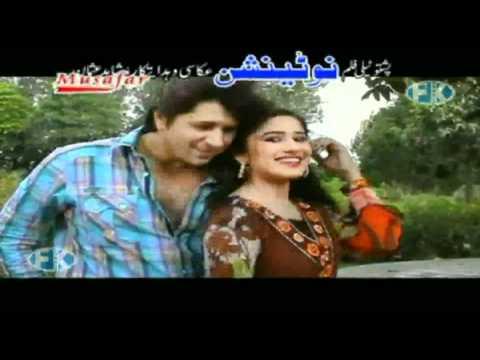 Tola Dunya Mee Lewane Da-sitara Younus-by Arbaz Khan-seher Malik.flv video